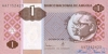 1 Кванза выпуска 1999 года, Ангола. Подробнее...
