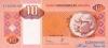10 Кванз выпуска 1999 года, Ангола. Подробнее...