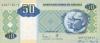 50 Кванз выпуска 1999 года, Ангола. Подробнее...