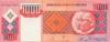 1000 Кванз выпуска 2003 года, Ангола. Подробнее...