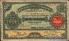 1000000 Реев выпуска 1909 года, Ангола. Подробнее...