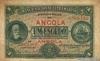1 Эскудо выпуска 1921 года, Ангола. Подробнее...