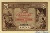 50 Сентаво выпуска 1923 года, Ангола. Подробнее...