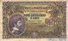 2 1/2 Анголара выпуска 1926 года, Ангола. Подробнее...