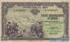 2 1/2 Анголара выпуска 1948 года, Ангола. Подробнее...
