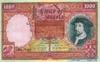 1000 Анголаров выпуска 1952 года, Ангола. Подробнее...
