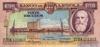 20 Эскудо выпуска 1956 года, Ангола. Подробнее...