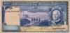 1000 Эскудо выпуска 1970 года, Ангола. Подробнее...