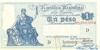 1 Песо выпуска 1908 года, Аргентина. Подробнее...