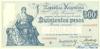 500 Песо выпуска 1908 года, Аргентина. Подробнее...