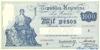 1000 Песо выпуска 1908 года, Аргентина. Подробнее...
