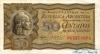 50 Сентаво выпуска 1950 года, Аргентина. Подробнее...