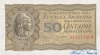 50 Сентаво выпуска 1951 года, Аргентина. Подробнее...