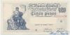 5 Песо выпуска 1951 года, Аргентина. Подробнее...