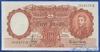 100 Песо выпуска 1951 года, Аргентина. Подробнее...
