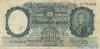 500 Песо выпуска 1954 года, Аргентина. Подробнее...