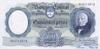 500 Песо выпуска 1964 года, Аргентина. Подробнее...