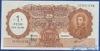 1 Песо выпуска 1969 года, Аргентина. Подробнее...