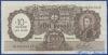 10 Песо - 1000 Песо выпуска 1969 года, Аргентина. Подробнее...