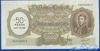 50 Песо - 5000 Песо выпуска 1969 года, Аргентина. Подробнее...