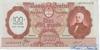 100 Песо - 10000 Песо выпуска 1969 года, Аргентина. Подробнее...