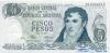 5 Песо выпуска 1971 года, Аргентина. Подробнее...