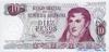 10 Песо выпуска 1970 года, Аргентина. Подробнее...