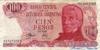 100 Песо выпуска 1971 года, Аргентина. Подробнее...