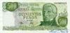 500 Песо выпуска 1972 года, Аргентина. Подробнее...