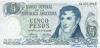 5 Песо выпуска 1974 года, Аргентина. Подробнее...