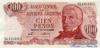 100 Песо выпуска 1973 года, Аргентина. Подробнее...