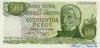 500 Песо выпуска 1974 года, Аргентина. Подробнее...