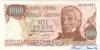 1000 Песо выпуска 1973 года, Аргентина. Подробнее...