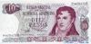 10 Песо выпуска 1976 года, Аргентина. Подробнее...