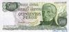 500 Песо выпуска 1977 года, Аргентина. Подробнее...