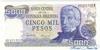 5000 Песо выпуска 1977 года, Аргентина. Подробнее...