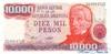 10000 Песо выпуска 1976 года, Аргентина. Подробнее...