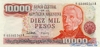 10000 Песо выпуска 1977 года, Аргентина. Подробнее...