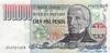 100000 Песо выпуска 1979 года, Аргентина. Подробнее...