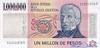 1000000 Песо выпуска 1977 года, Аргентина. Подробнее...