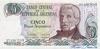 5 Песо выпуска 1983 года, Аргентина. Подробнее...