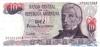 10 Песо выпуска 1983 года, Аргентина. Подробнее...