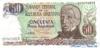 50 Песо выпуска 1983 года, Аргентина. Подробнее...