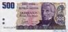 500 Песо выпуска 1984 года, Аргентина. Подробнее...