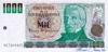 1000 Песо выпуска 1983 года, Аргентина. Подробнее...