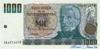 1.000 Песо выпуска 1983 года, Аргентина. Подробнее...