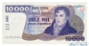 10000 Песо выпуска 1985 года, Аргентина. Подробнее...