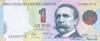 1 Песо выпуска 1992 года, Аргентина. Подробнее...