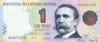 1 Песо выпуска 1993 года, Аргентина. Подробнее...