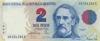 2 Песо выпуска 1993 года, Аргентина. Подробнее...